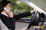 Советы девушкам за рулем: переходим с машиной «на ты»